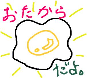 Cocolog_oekaki_2009_05_04_00_00