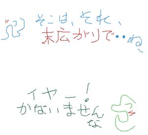 Cocolog_oekaki_2009_05_05_10_33