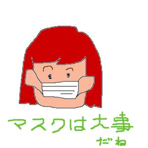 Cocolog_oekaki_2012_02_13_12_37