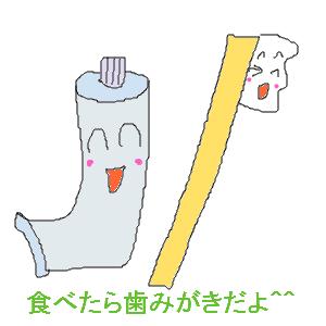 Cocolog_oekaki_2013_02_15_18_43